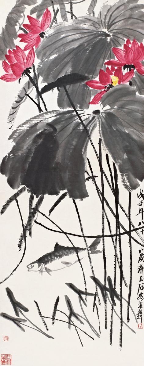Quelle: Beijing ChengXuan Auctions CO., Ltd.