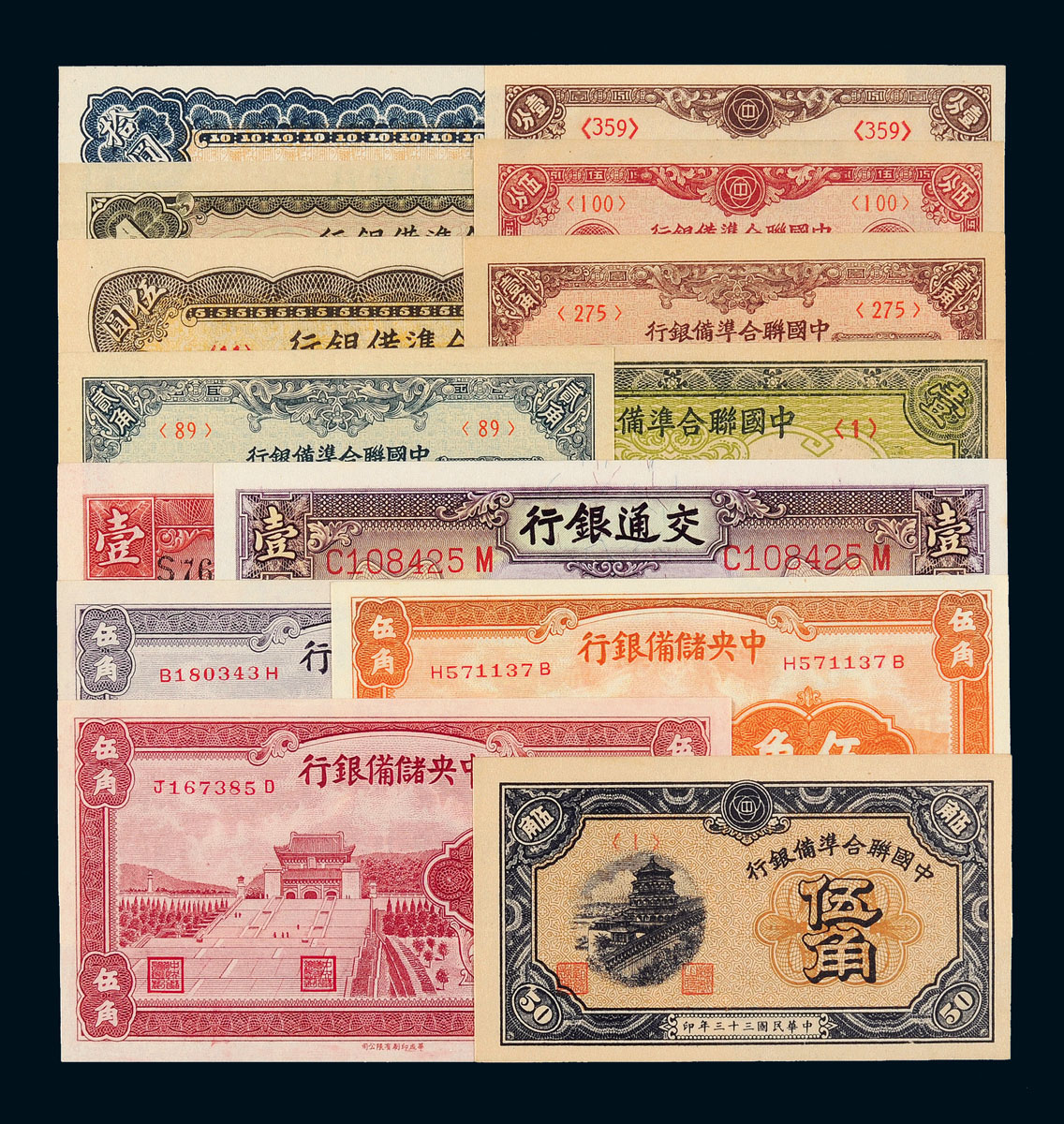 ROC, A Group of Banknotes,including: The Federal Reserve Bank of China,The...